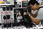 Marché : Sony livre un résultat trimestriel supérieur aux attentes