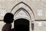 Marché : Perte trimestrielle nette de Monte Paschi plus marquée que prévu