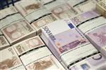 Marché : Le déficit budgétaire de l'Etat en hausse à fin juin