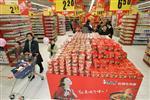 Marché : Tesco va réduire a minima sa présence en Chine