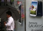 Marché : Pour l'ITC américaine, Samsung viole des brevets d'Apple