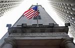 Wall Street : Wall Street ouvre en recul avec Wal-Mart, Cisco et la Fed