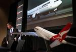 Marché : Qantas a doublé son bénéfice d'exploitation annuel