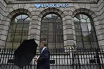 Marché : Barclays vend sa banque de détail aux EAU
