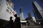 Marché : L'économie chinoise est stable, dit le Premier ministre