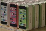 Marché : Apple évoque un CA et une marge dans le haut des prévisions