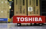 Marché : Toshiba va supprimer 3.000 emplois dans les téléviseurs
