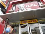 Marché : Yum Brands avertit sur ses ventes en Chine