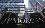 Marché : Perte nette pour JPMorgan au troisième trimestre