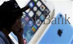Marché : SoftBank prend le contrôle de Brightstar