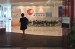Marché : Le scandale de corruption a affecté les ventes de GSK en Chine
