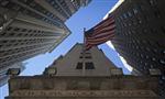 Wall Street : Wall Street ouvre en baisse, Caterpillar plonge
