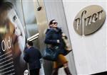 Marché : Pfizer bat le consensus grâce à ses anticancéreux