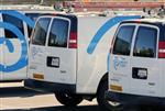 Marché : Charter étudierait une offre sur Time Warner Cable