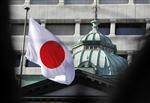 Marché : La croissance japonaise au 3e trimestre révisée en baisse à 0,3%