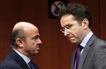 Marché : La zone euro avance pas à pas sur la voie de l'union bancaire