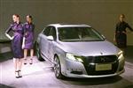 Citroën présente sa nouvelle DS pour la Chine... à Paris