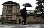 Marché : Certains membres de la BoJ redoutent un retournement du PIB