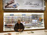 Samsung manque nettement le consensus à cause de primes