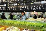 Marché : L'inflation au plus bas de sept mois en Chine en décembre