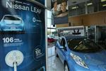 Nissan augmente la production de la Leaf
