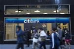 Marché : Le bénéfice de Citigroup dopé par une baisse des dépenses