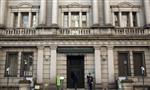 Marché : La Banque du Japon maintient sa politique et ses prévisions