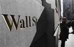 Wall Street : Wall Street pourrait encore baisser avec la Fed