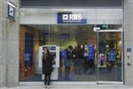Marché : RBS annonce 3 milliards de livres de provisions