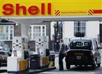 Marché : Shell veut réduire ses dépenses et augmenter ses cessions