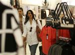 Marché : Baisse de 0,1% de la consommation des ménages en décembre