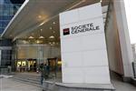 Marché : Les valeurs à suivre à l'ouverture de la Bourse de Paris