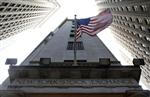 Wall Street : Wall Street marque une pause après quatre séances de hausse