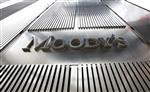 Marché : Moody's relève la perspective sur l'Italie à stable