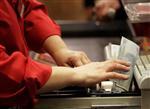 Marché : L'inflation reste à 0,8% en janvier dans la zone euro