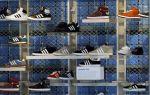 Les monnaies émergentes affecteront les ventes 2014 d'Adidas