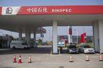 Marché : Sinopec veut ouvrir ses stations-services aux groupes étrangers
