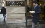 Marché : Men's Wearhouse achète Jos. A. Bank pour 1,8 milliard de dollars