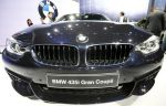Marché : BMW vise plus de deux millions de ventes en 2014