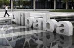 Marché : Le chinois Alibaba choisit New York pour son entrée en Bourse