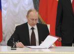 Marché : Washington accuse Poutine d'avoir des intérêts dans le pétrole