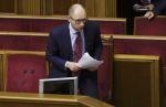 Marché : Le FMI débloque 14 à 18 milliards de dollars pour l'Ukraine