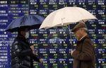 Tokyo : La Bourse de Tokyo finit en recul de 1,69% avec les techs