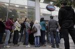 Marché : Le taux de chômage en Grèce revient à 26,7% en janvier