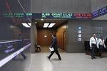 Marché : La Grèce fait un retour réussi sur le marché obligataire