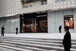 Louis Vuitton porté par le Japon et la Chine au 1er trimestre
