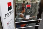 Société générale va porter sa participation dans Rosbank à 99,4%