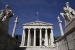 Marché : La Grèce se prépare à un