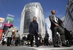 Marché : La Banque du Japon confiante pour l'avenir économique du pays