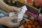 Marché : Contraction de l'économie russe et plongeon de l'investissement